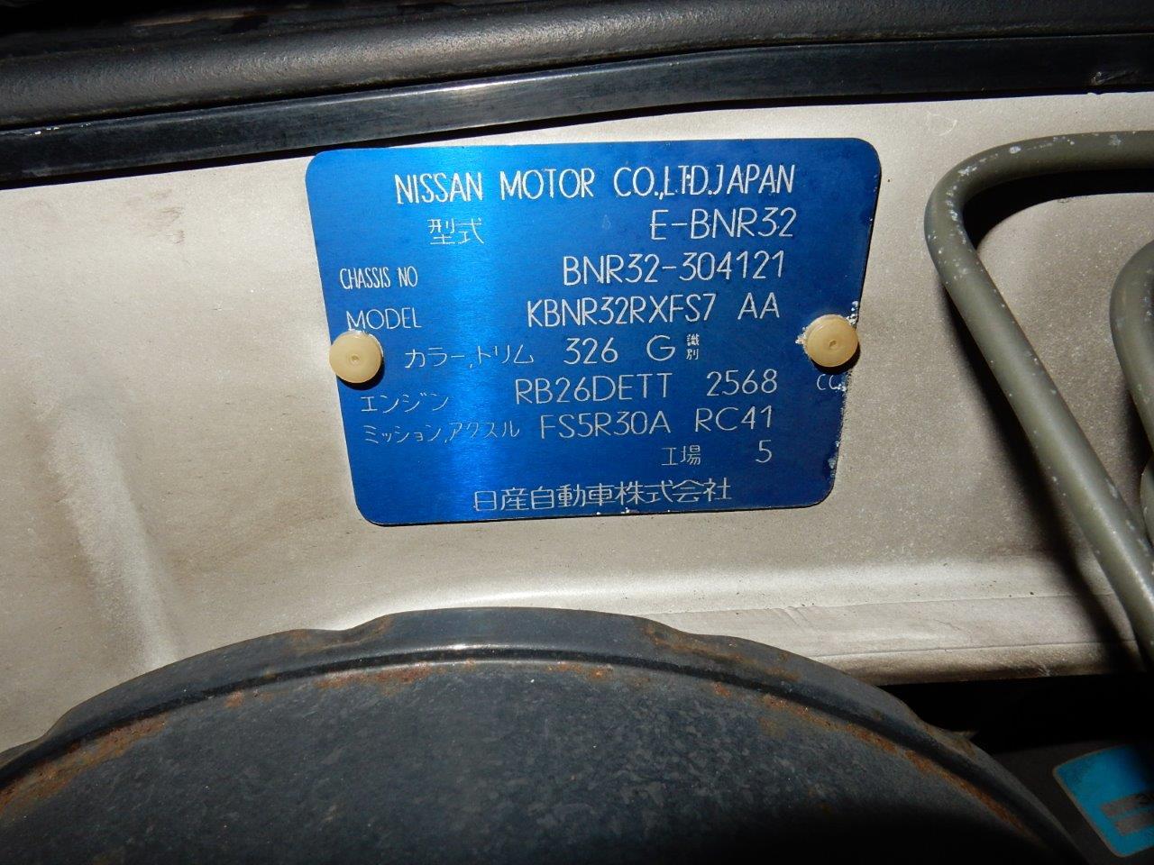 1993 nissan skyline r32 gtr chassis plate