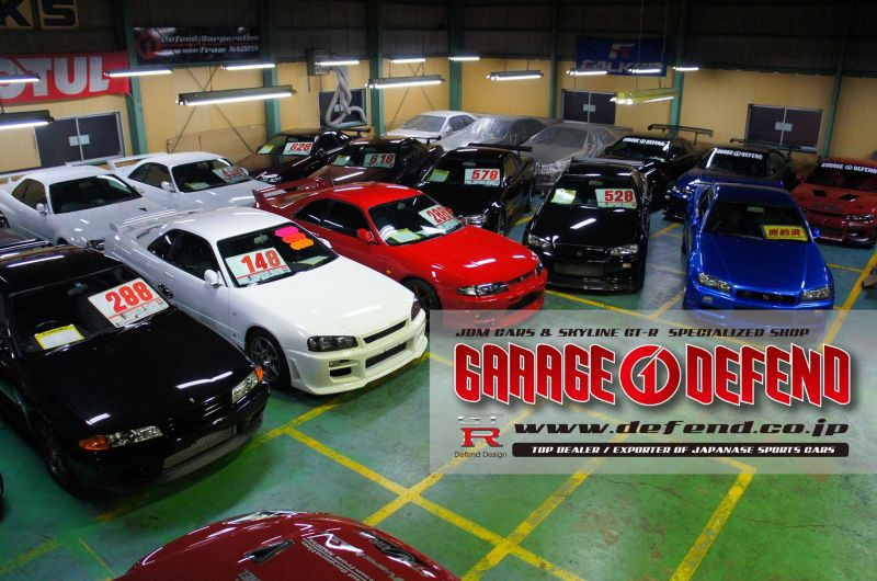 garage-defend-japan