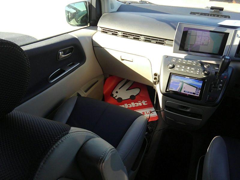 2003 Nissan Elgrand E51 Highway Star 2WD interior 4