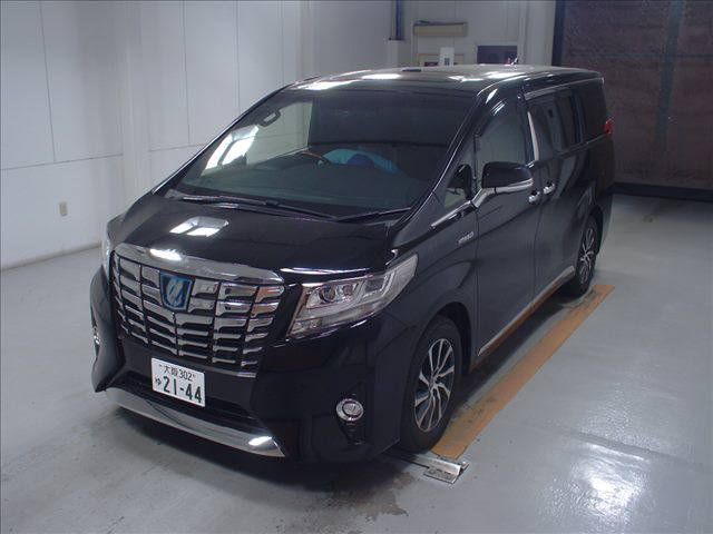 2015 Alphard Executive Lounge front 2