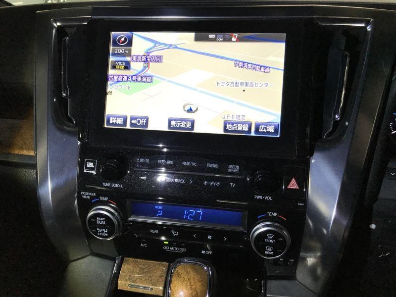 2015 Toyota Alphard Hybrid Executive Lounge TV navigation