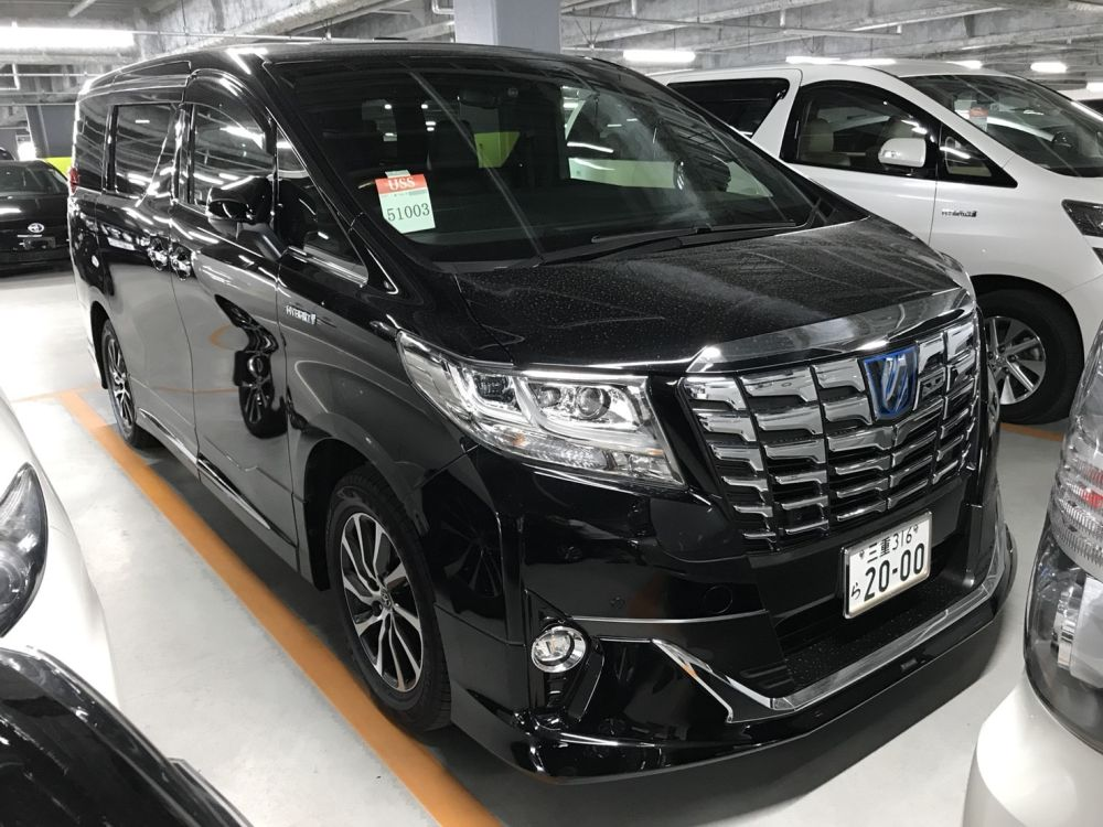 2015 Toyota Alphard Hybrid Executive Lounge right front