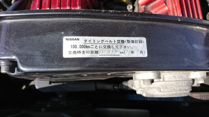 1987 NISSAN SKYLINE GTS-R timing belt