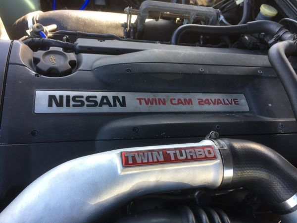 1990 Nissan Skyline R32 GTR engine 1